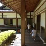 crianças no japão